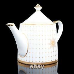 26 fl oz White Imperial Porcelain Brewing Teapot Lomonosov Russian AZURE GOLD
