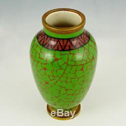 Art Deco Paul Milet French Sevres Porcelain Cabinet Vase, Gilt Bronze Mounts