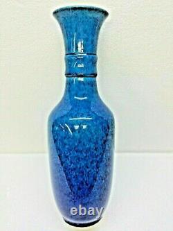 French Art Deco Modern Porcelain Vase Paul Milet MP Sevres Blue Poudre Glaze