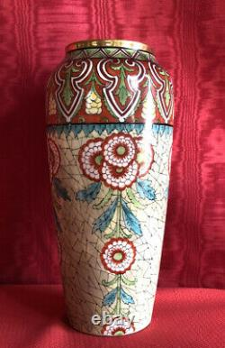 Vase Art Deco En Porcelaine De Limoges