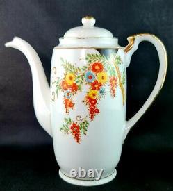 Vintage 15 Pc Hand Painted Japanese Porcelain Coffee/Tea Set